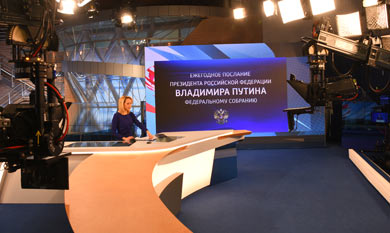 1° Canale News TV News TV Studio, Russia