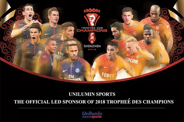 The Great Success of 2018 Trophée des Champions Powered by Unilumin Sports