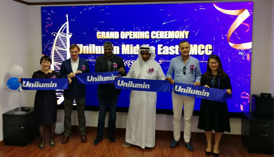 Warmly Celebrate the Opening of Unilumin's Dubai Subsidiary!