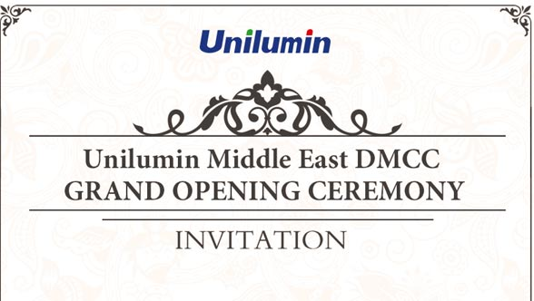 Unilumin Middle East DMCC GRAND OPENING CEREMONY